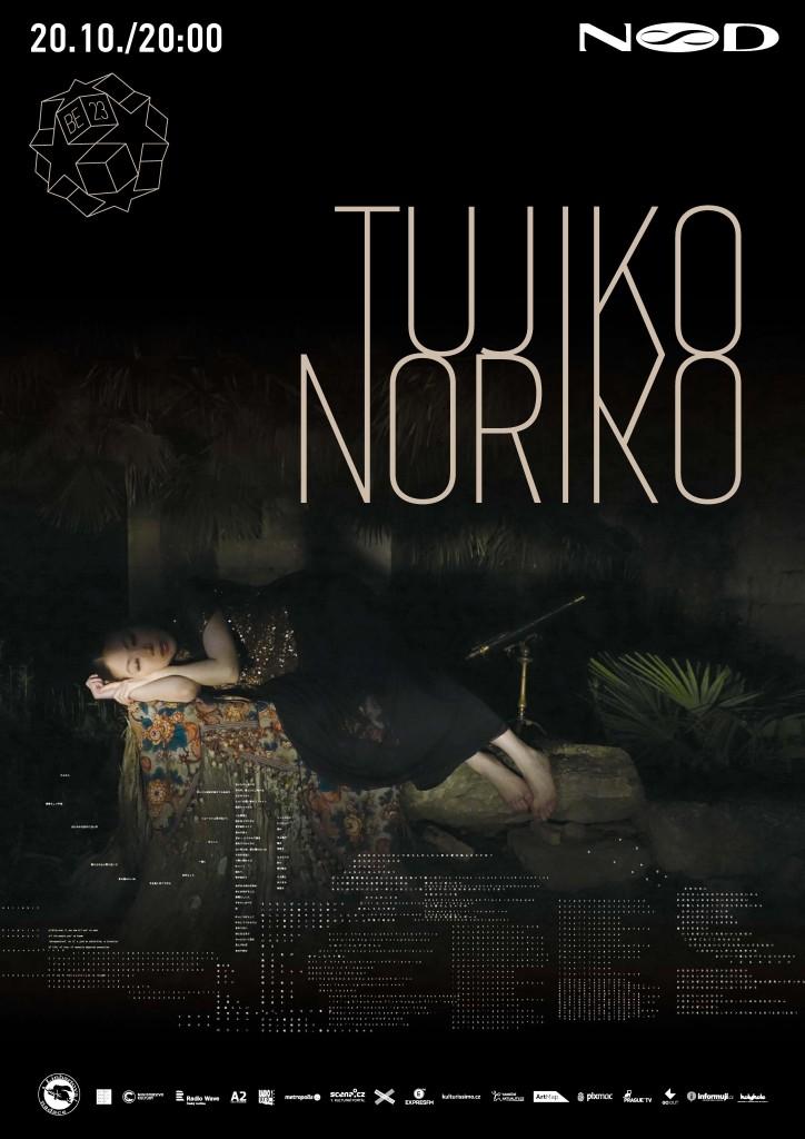 tujiko_norikoa2